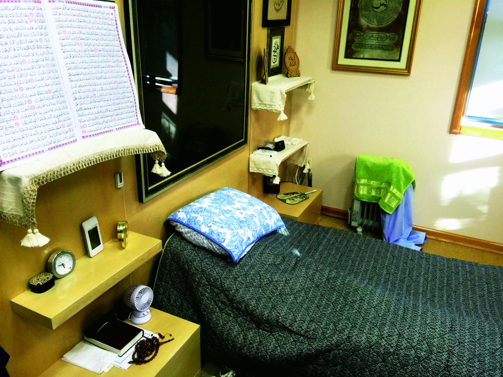 dormitorio austero