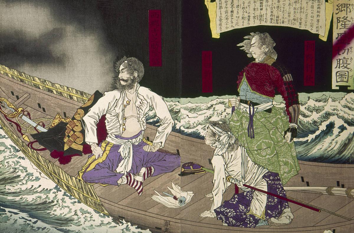 conocer, historia, los ultimos samurais, xlsemanal