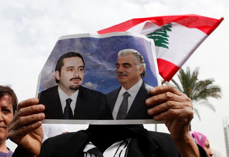 conocer, historia, Libano Hariri