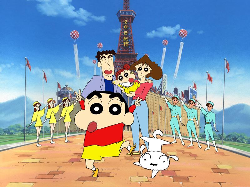 Shin chan dibujos animados