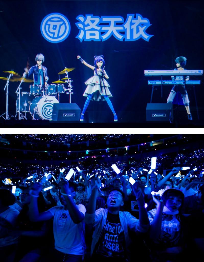 estrellas pop virtuales asia (11)4