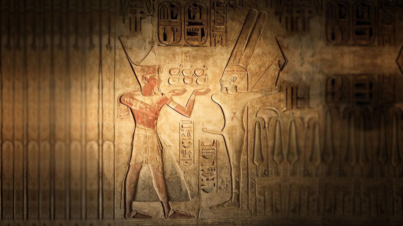 La loca vida sexual de los faraones